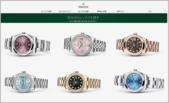 ロレックス腕時計レディース