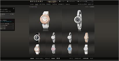 ブルガリ-腕時計