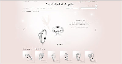 ヴァンクリーフ&アーペル-婚約指輪