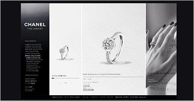 シャネル-婚約指輪
