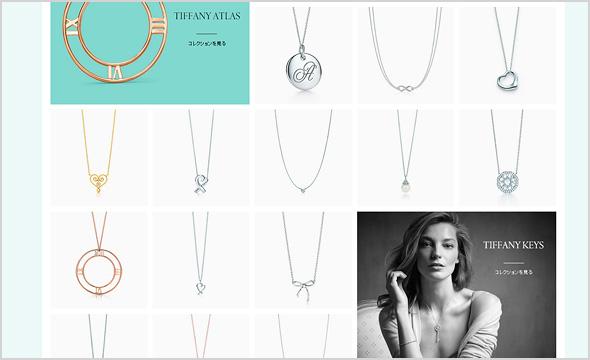 絶対的な人気がある海外ジュエリーブランドといえばティファニー。 さりげない1粒ダイヤやハートモチーフの華奢なアクセサリーもありますし、