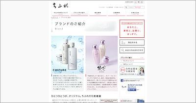ちふれ-美容液