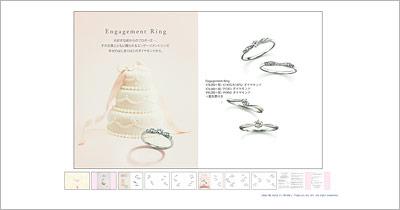 ヴァンドーム青山-婚約指輪