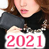 keycase2021