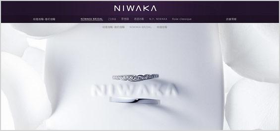 俄-結婚指輪