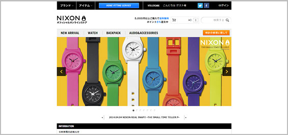ニクソン-レディース腕時計