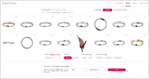 ポンテヴェキオ結婚指輪