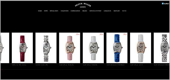 フランクミュラー-レディース腕時計