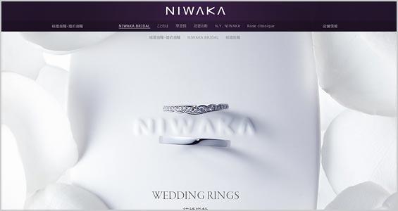 俄結婚指輪