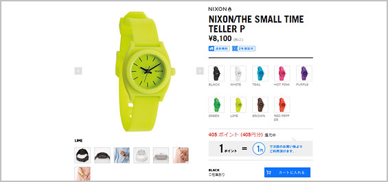 THE-SMALL-TIME-TELLER-P
