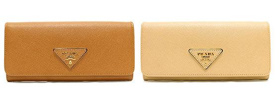 プラダ財布1