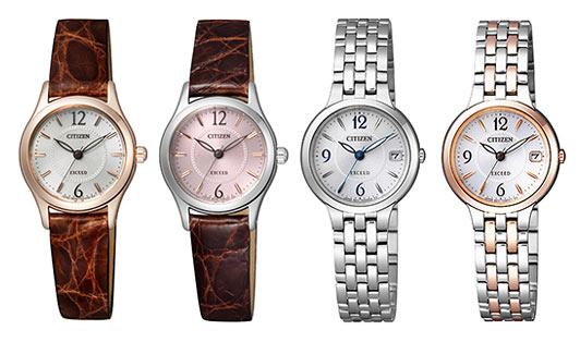 シチズン-エクシード腕時計1