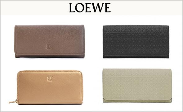 ロエベ財布
