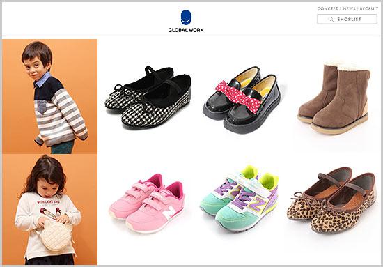 キッズ(子供)靴の人気 ...