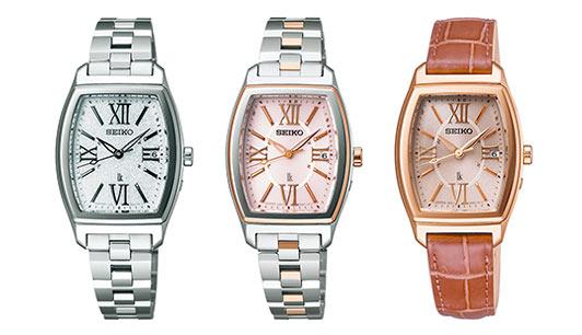セイコールキア腕時計2