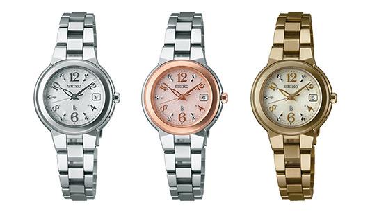 セイコールキア腕時計1
