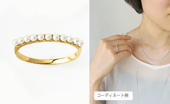 ヴァンドームパール指輪