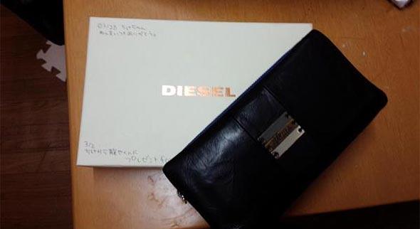 ディーゼル財布2