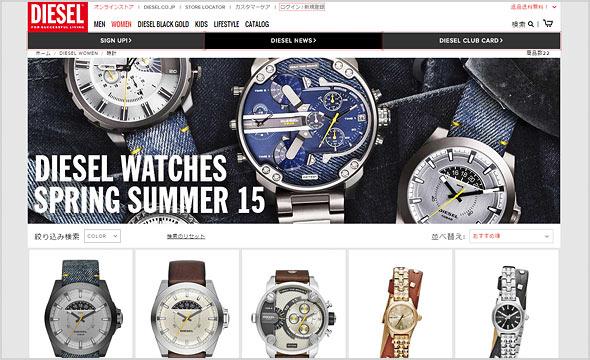 ディーゼル腕時計レディース