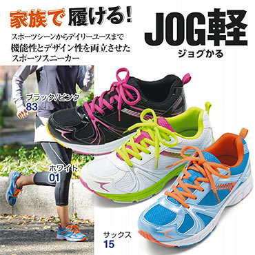 靴のヒラキ3