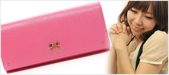 可愛い財布プレゼント