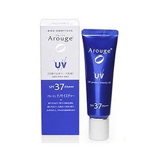 アルージェ-UVプロテクトビューティーアップ