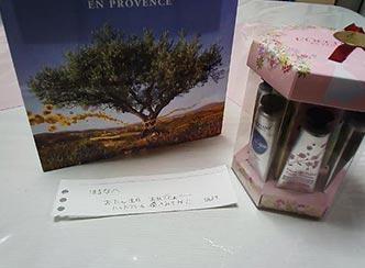 ロクシタンハンドクリームプレゼント7