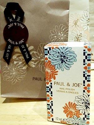ポール&ジョーコスメプレゼント1