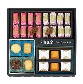 資生堂パーラーお菓子セット2