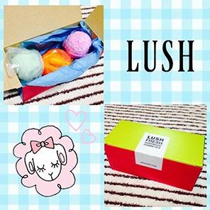 ラッシュ入浴剤プレゼント1