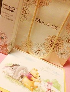ポール&ジョーハンドクリームプレゼント2