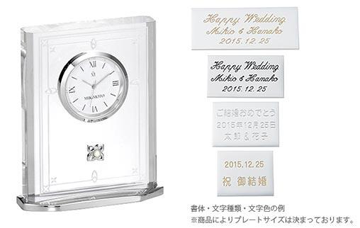 ミキモト置時計ギフト1