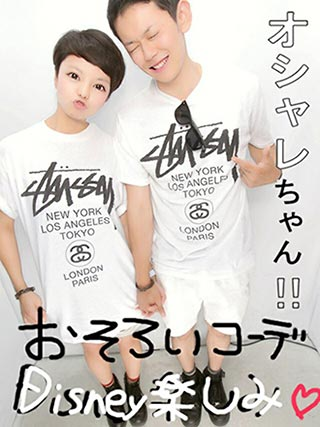 stussyペアTシャツ1