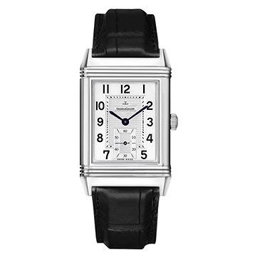 ジャガールクルト結納返し腕時計2