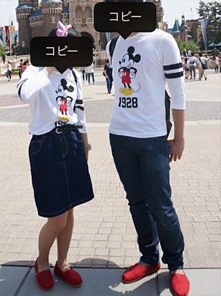 ユニクロペアTシャツコーデ1