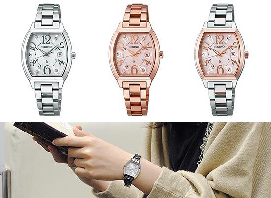 ルキア腕時計3