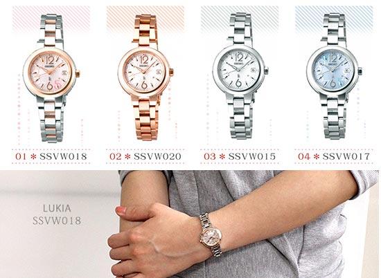 ルキア腕時計1