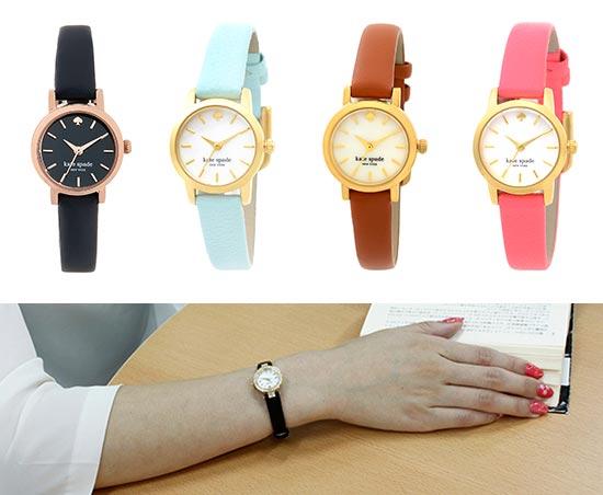 ケイトスペード腕時計1