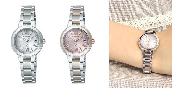 クロスシー腕時計2