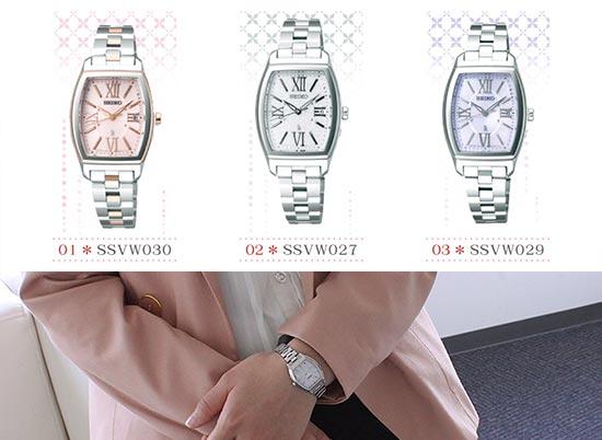 ルキア腕時計2