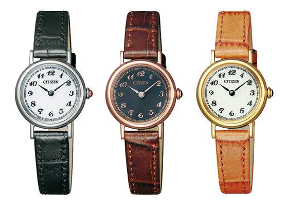 シチズンキー腕時計3