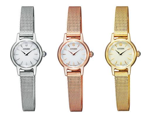 シチズンキー腕時計1