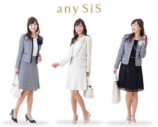 ANYSIS卒園式コーデ