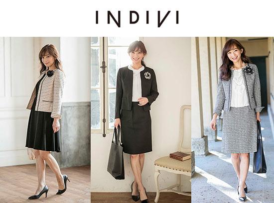 INDIVI入学式コーデ