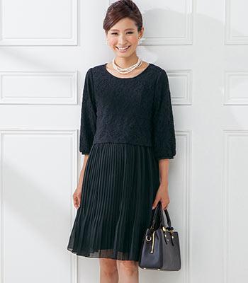 ニッセン授乳服4