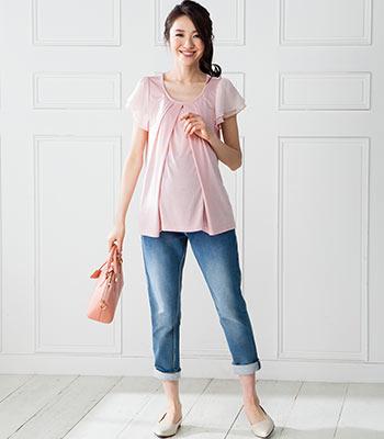 ニッセン授乳服1