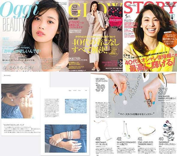 雑誌掲載HIROTAKA