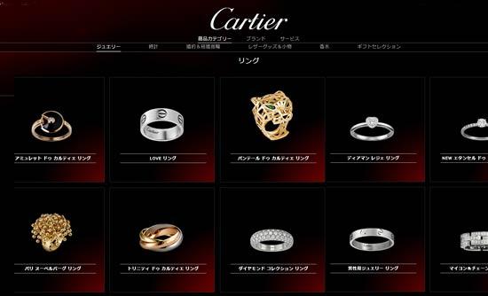 40代女性に人気の指輪ブランドランキングTOP11