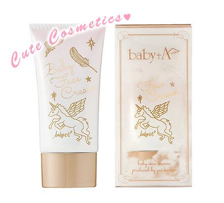 『baby+A』お絵かきプリントBBクリーム