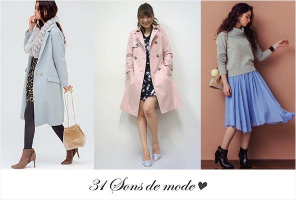 31-Sons-de-mode